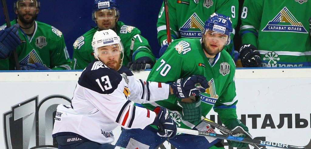 KHL: Metallurg Bounces Back. October 26, 2017 Round-up