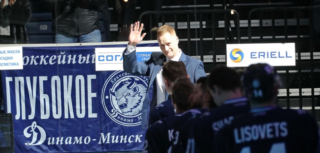 KHL: Gordie Dwyer Fired By Dinamo Minsk