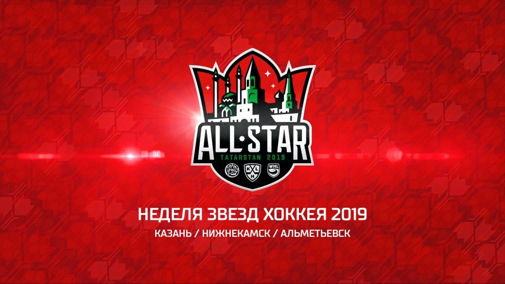 Znalezione obrazy dla zapytania week of stars KHL 2019