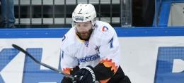 KHL: Kryukov Banned For 4 Games