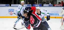 KHL: Avangard On Top Despite Defeat. January 5 Round-up