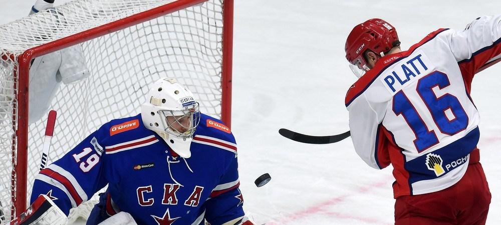 KHL: CSKA's Platt Strikes In Triple Overtime