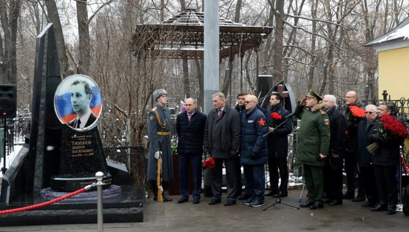 Honoring The Legend. Tribute To Viktor Tikhonov