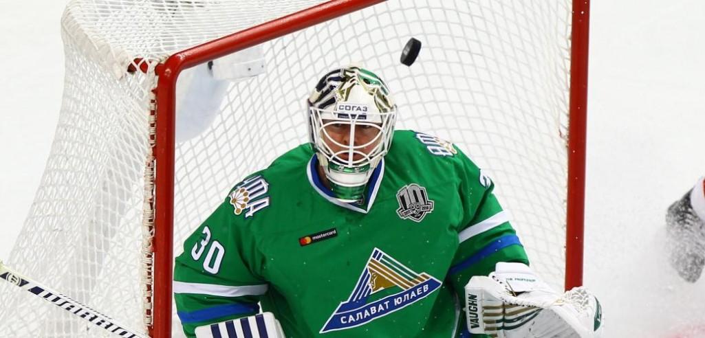 KHL: Shumakov Scores A Stunner, Burdasov Gives Ufa A Vital Win. November 29, 2017