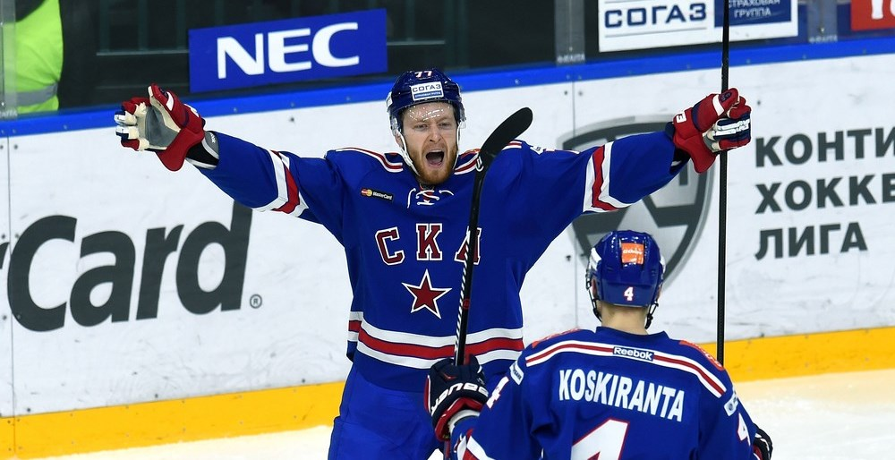 KHL: 25 Seconds To Settle The Series