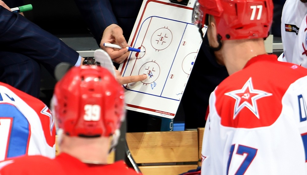KHL: Showing The Way