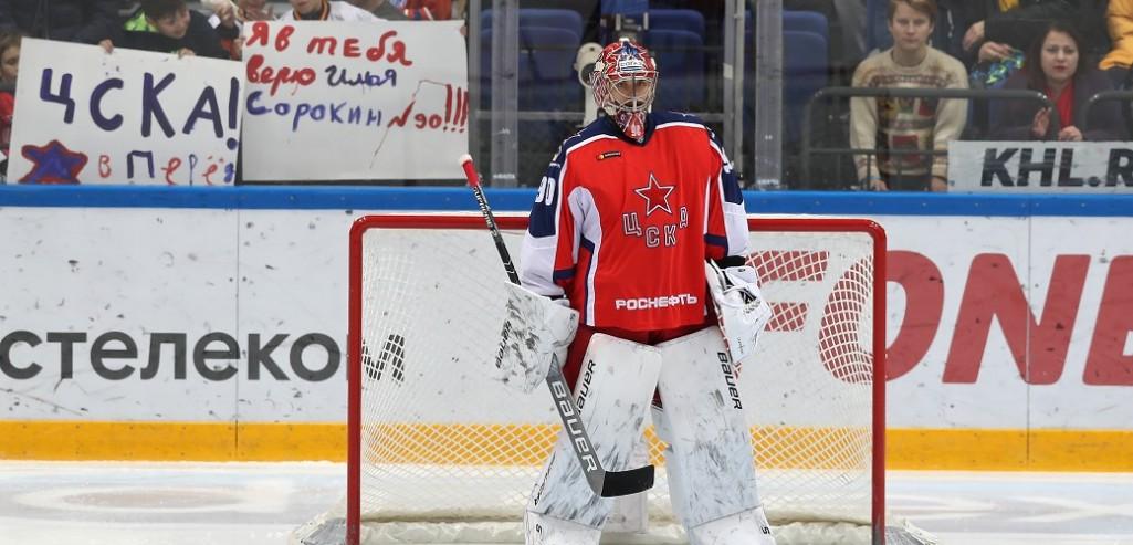 KHL: 11th Straight Win For CSKA, Jokerit Enjoys A Feast Of Goals. November 21