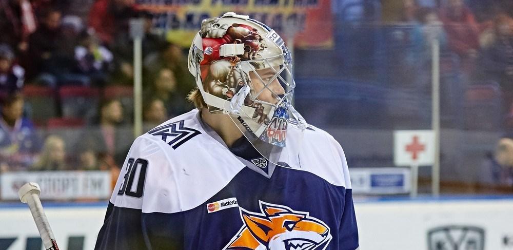 KHL: Samsonov, Antipin Deny Lokomotiv. November 23, 2016 Round-up