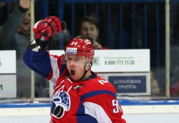 KHL: Cup Holder Beaten In Yaroslavl