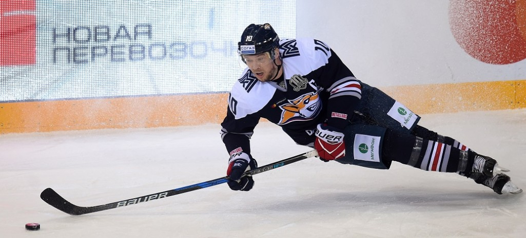 KHL: Mozyakin Returns With A Goal And A Loss. December 19, 2017 Round-up