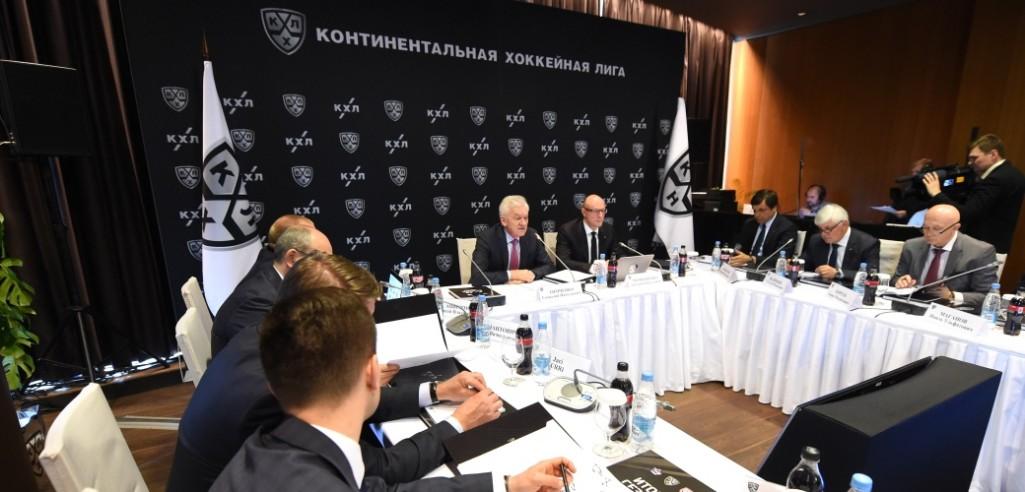 KHL: Russian League Board Of Directors Will No Longer Tolerate Debt
