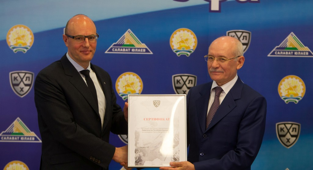 KHL: Ufa To Host 2017 All-Star Game