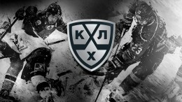KHL: Russian League Unveils Brand New Look