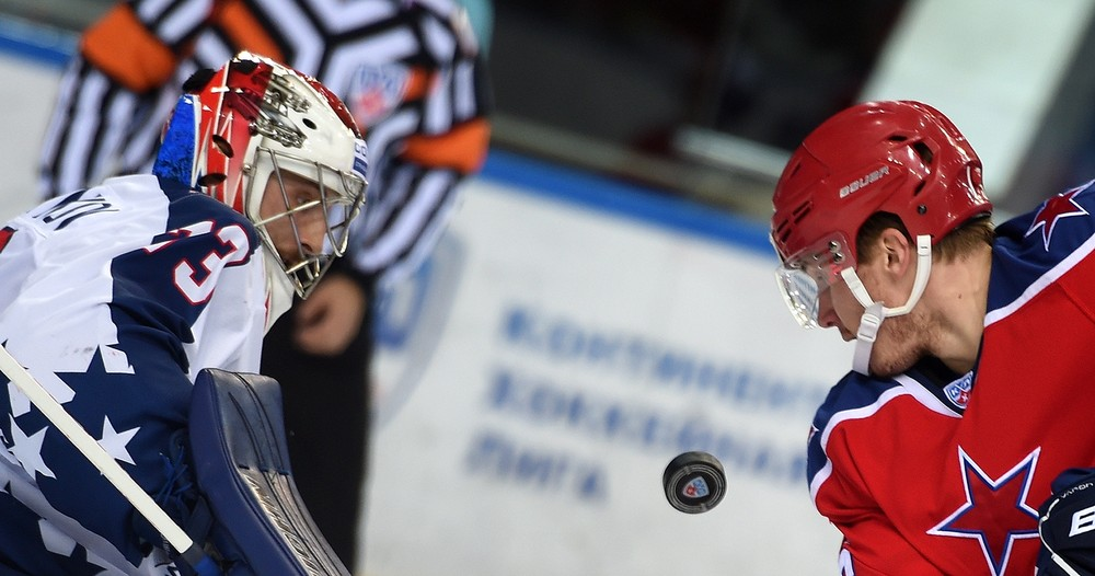 KHL: Friends And Rivals