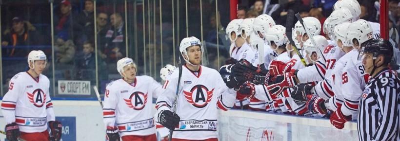 KHL: Advantage Avtomobilist. February 3, 2016 Round-up