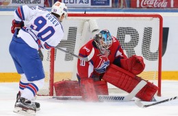 KHL: Defending Champ Is Off The Mark