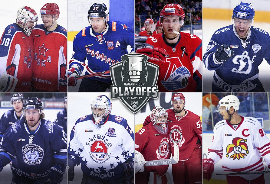 KHL: Dreaming Of Gagarin – The Western Conference Playoffs Get Started