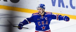 KHL: All To Play For In The Clash Of The Capitals