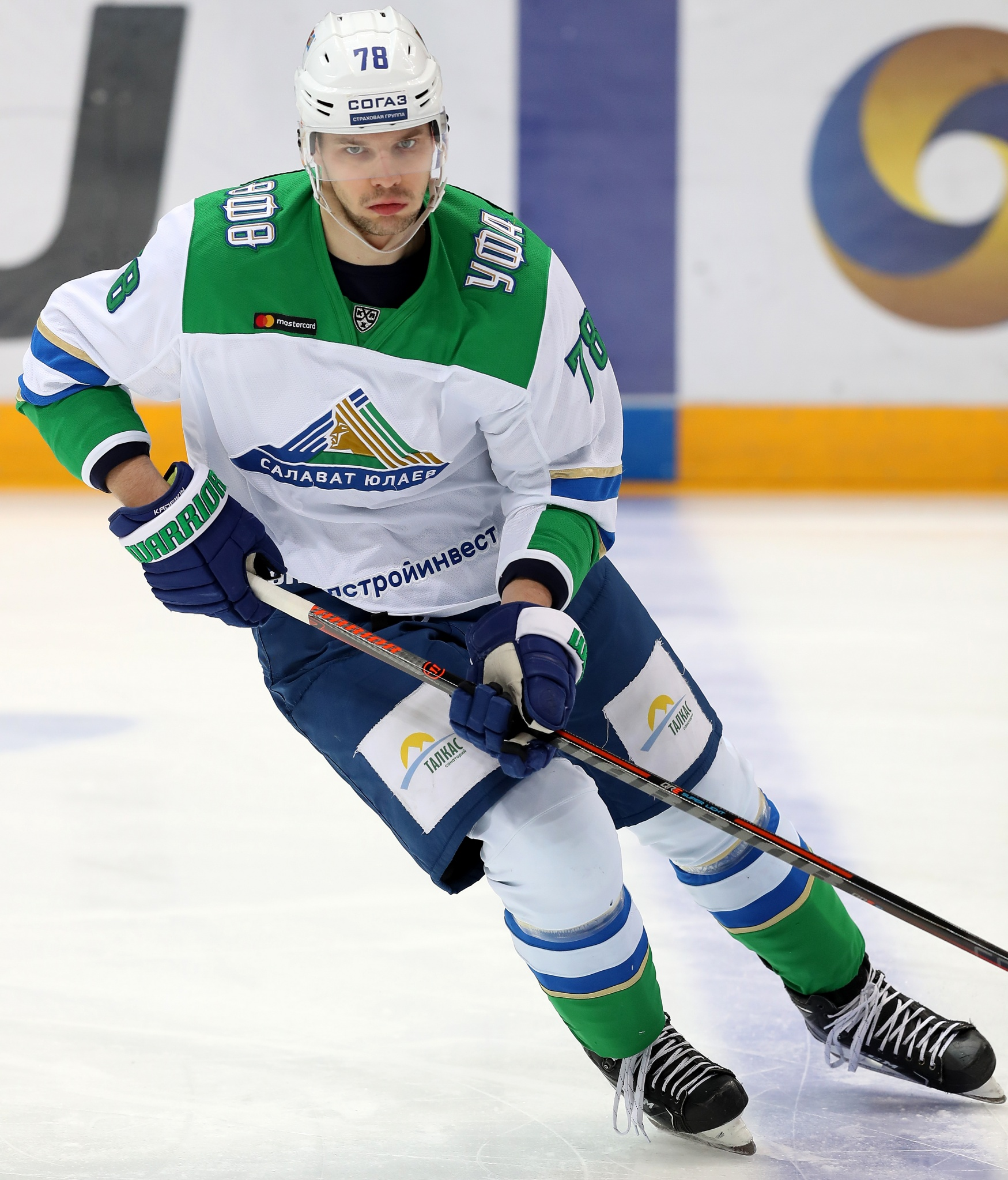 50 KHL Players To Skate At The Channel One Cup In Russia