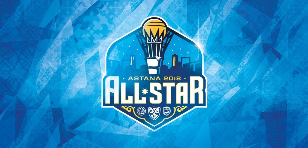 cover-logo-Astana.jpg